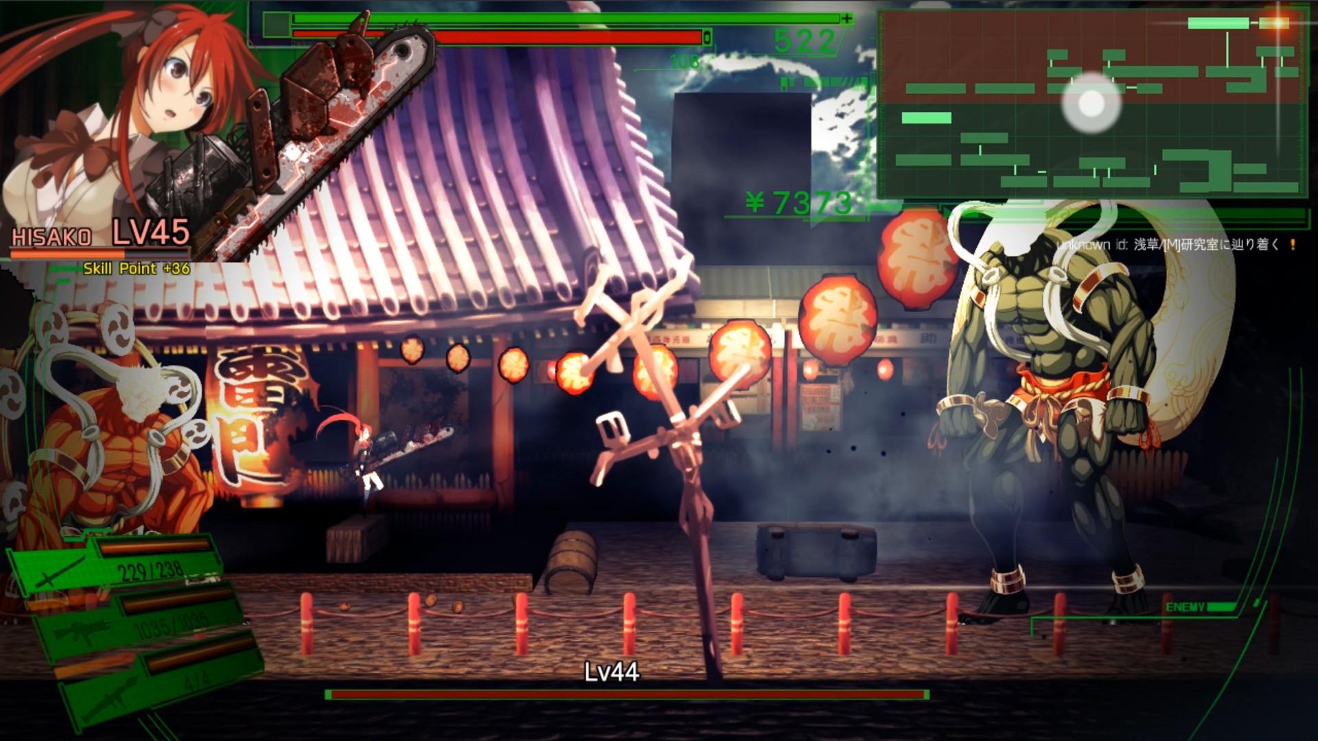 オア スクール 攻略 デッド PS4/Switch新作ゲーム「DEAD OR