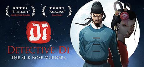 Detective Di: The Silk Rose Murders Cover Image