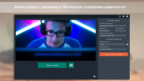 Скриншот №3 к Movavi Video Suite 17 - Video Making Software - Video Editor Video Converter Screen Capture and more