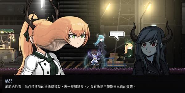 Dungeon Munchies screenshot