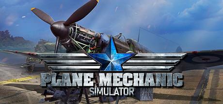 Plane Mechanic Simulator Cover Image