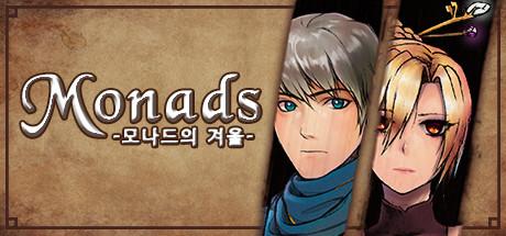 모나드의 겨울 (Monads)