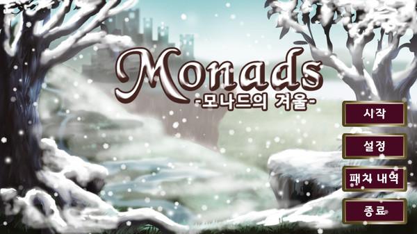 Monads screenshot