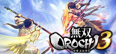 WARRIORS OROCHI 4 Ultimate - 無双OROCHI3 Ultimate