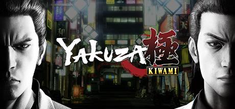 Yakuza Kiwami Cover Image