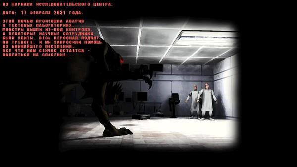 Скриншот №2 к Alien Shooter - The Experiment