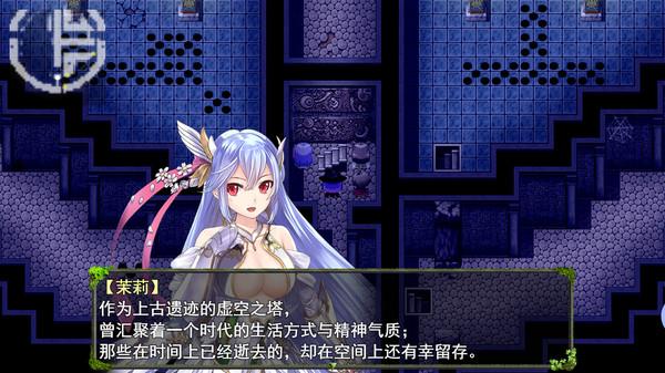 祛魅·教化(祛魅1) screenshot