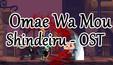 Omae Wa Mou Shindeiru - OST (DLC)