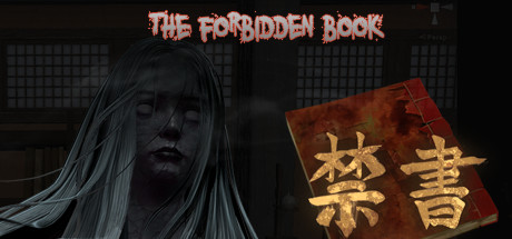 Korean Scary Folk Tales VR : The Forbidden Book