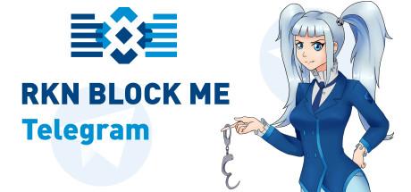 RKN Block Me: Telegram