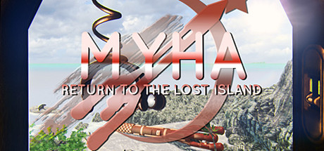 Myha: Return to the Lost Island Cover Image