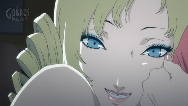 Скриншот №13 к Catherine Classic