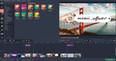 Movavi Video Editor Plus - Seasons Set (DLC)
