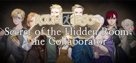 RoomESC- Secret of the Hidden Room: the Collaborator