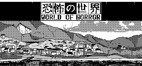WORLD OF HORROR Cover Image
