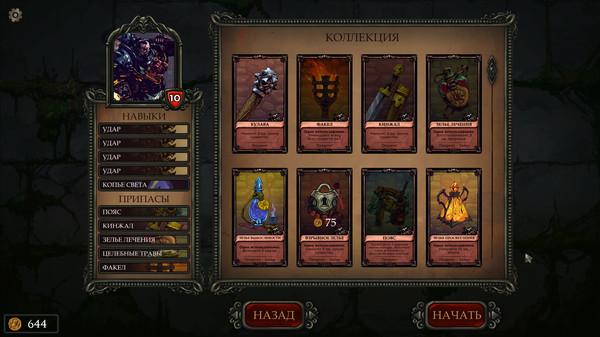 Скриншот №1 к Fate Hunters