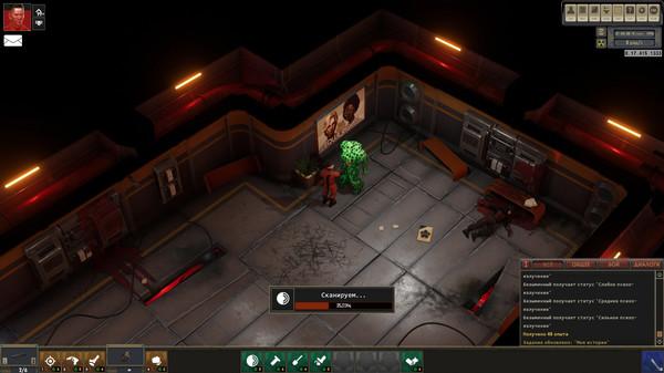 Скриншот №9 к Encased A Sci-Fi Post-Apocalyptic RPG
