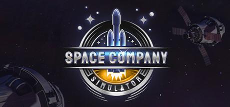 Space Company Simulator Cover Image