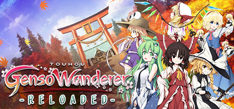 Touhou Genso Wanderer -Reloaded- Cover Image