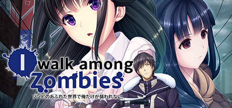 I Walk Among Zombies Vol. 1 (Adult Version) Cover Image