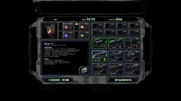 Скриншот №2 к Alien Shooter - Last Hope