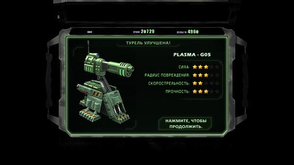 Скриншот №4 к Alien Shooter - Last Hope