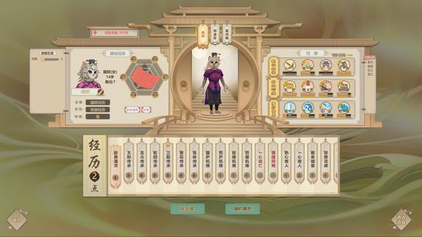Скриншот №2 к Amazing Cultivation Simulator