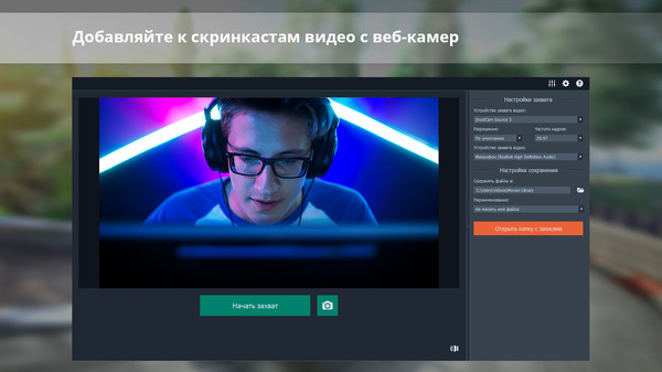 Скриншот №7 к Movavi Video Suite 18 - Video Making Software - Edit Convert Capture Screen and more