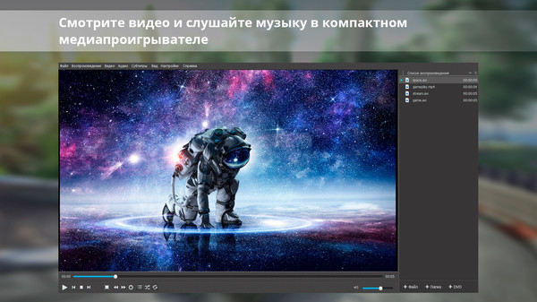 Скриншот №8 к Movavi Video Suite 18 - Video Making Software - Edit Convert Capture Screen and more