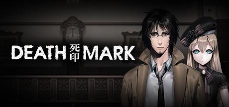 Teaser image for Spirit Hunter: Death Mark