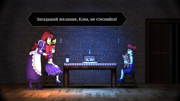 Скриншот №2 к Clea