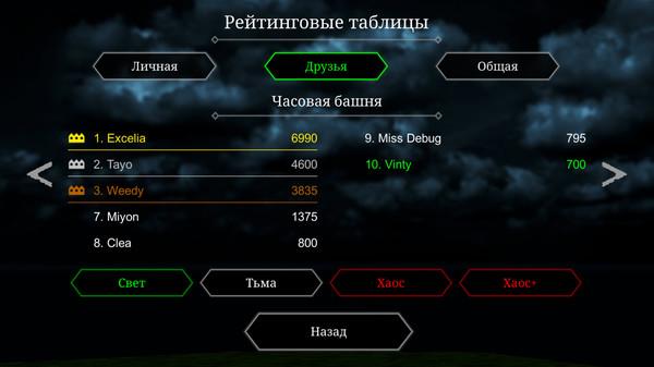Скриншот №8 к Clea