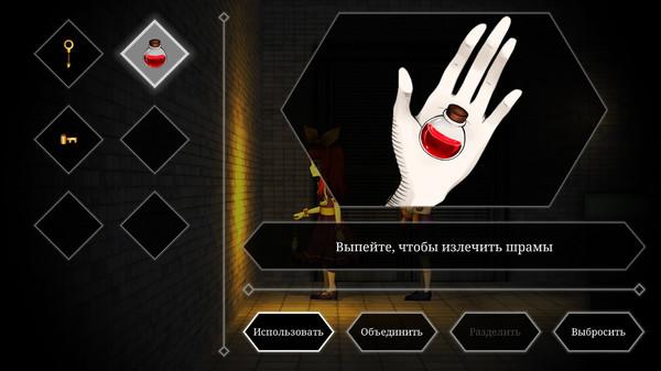 Скриншот №7 к Clea