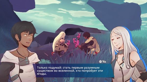 Скриншот №6 к Haven