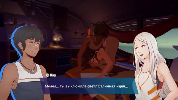 Скриншот №8 к Haven