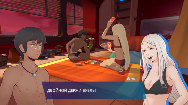 Скриншот №10 к Haven