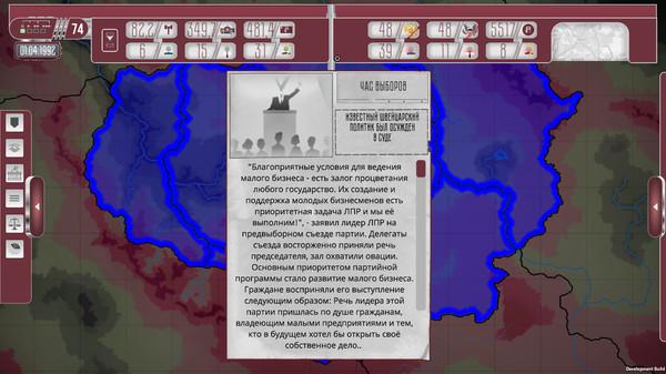 Скриншот из Collapse: A Political Simulator
