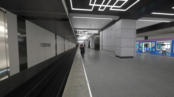 Скриншот №14 к Metro Simulator