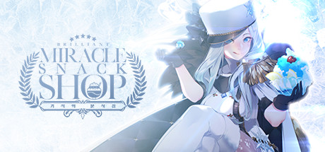 Miracle Snack Shop Cover Image
