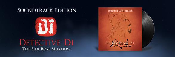 Detective Di: The Silk Rose Murders - Soundtrack Edition