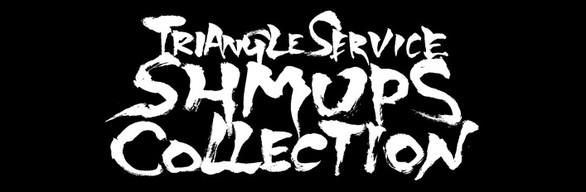 Triangle Service Shmups Collection