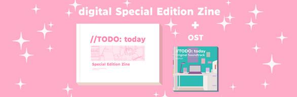 //TODO: today Special Edition