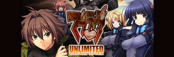 Muv-Luv Unlimited : The Day After ULTIMATE COLLECTION