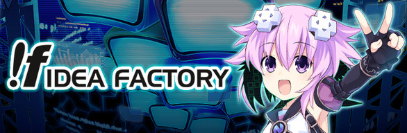 Neptunia Virtual Stars - DLC Set