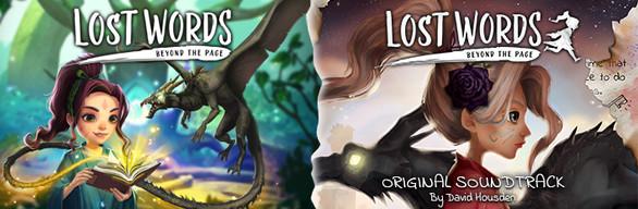 Lost Words: Beyond the Pages + Original Soundtrack Bundle