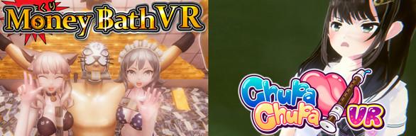 Dream VR Bundle