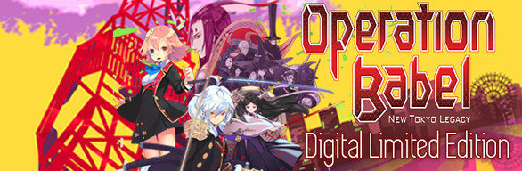 Operation Babel: New Tokyo Legacy Digital Limited Edition (Game + Art Book + Soundtrack)