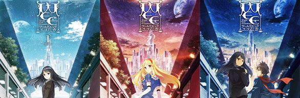 WORLD END ECONOMiCA -complete-