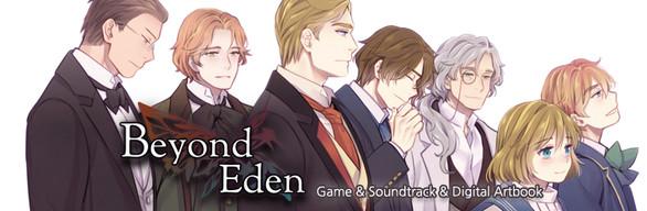 Beyond Eden - Deluxe Edition