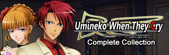 Umineko When They Cry Complete Collection